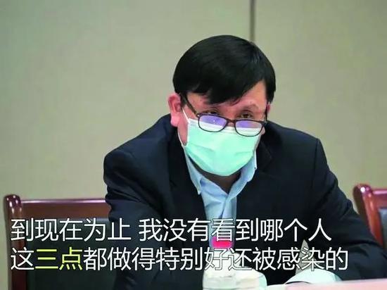 ·3月16日,张文宏与多国侨社代外、意大利当局官员和行家进走视频会议。