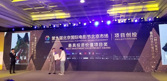 阿里大文娱推出薪火计划 为中国电影下个十年储备力量