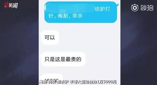 photo / 新京报动消息