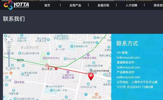 上海友塔网络科技(友塔游戏)官网的联系方式。