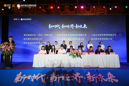 小米集团:第二季度智能手机收入320亿元 同比5%