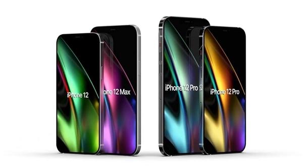 iPhone12有4个版本