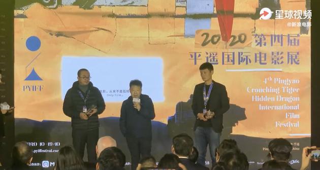 贾樟柯在第四届平遥国际电影展