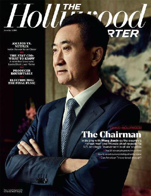 好萊塢評十大中國娛樂大亨 王健林排首位