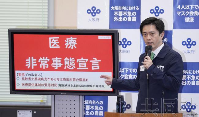 东京奥组委宣布不在大阪府公路实施圣火传递
