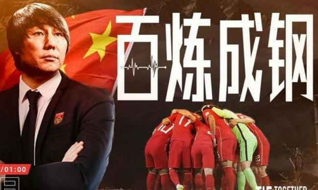 国内媒体:风风雨雨二十载 李铁笑看荣与辱!