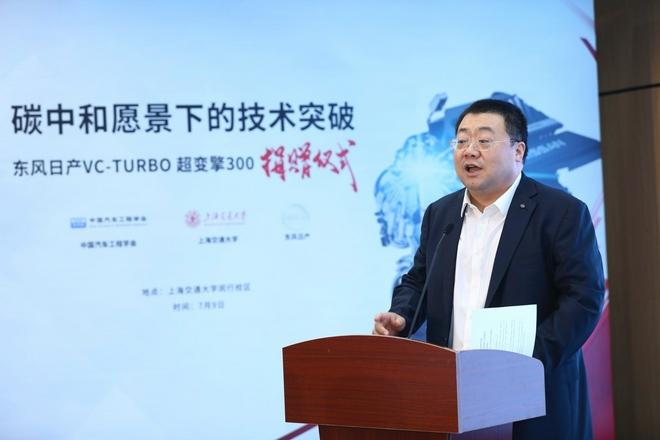 东风日产汽车销售有限公司总经理辛宇