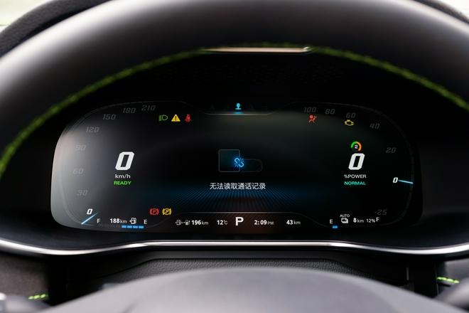 2021粤港澳车展:MG6 XPOWER正式上市 售价19.98万元