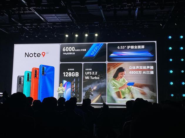 Redmi Note 9 4G版