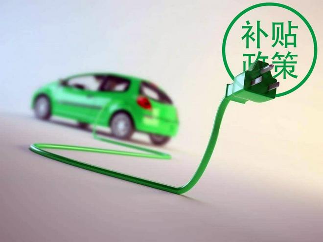 中国品牌新能源车争相出海 如何吃好海外市场的蛋糕