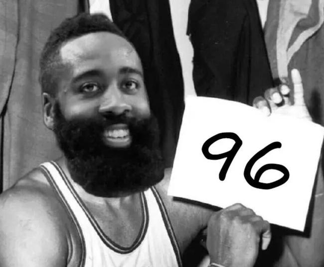 哈登96了!