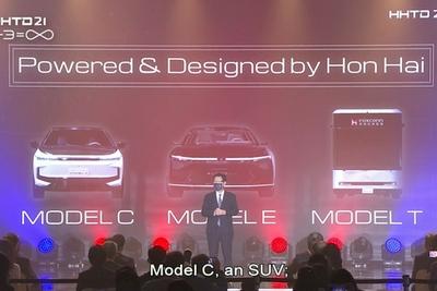 富士康母公司发布三款电动汽车:郭台铭驾驶入场 品牌命名Foxtron