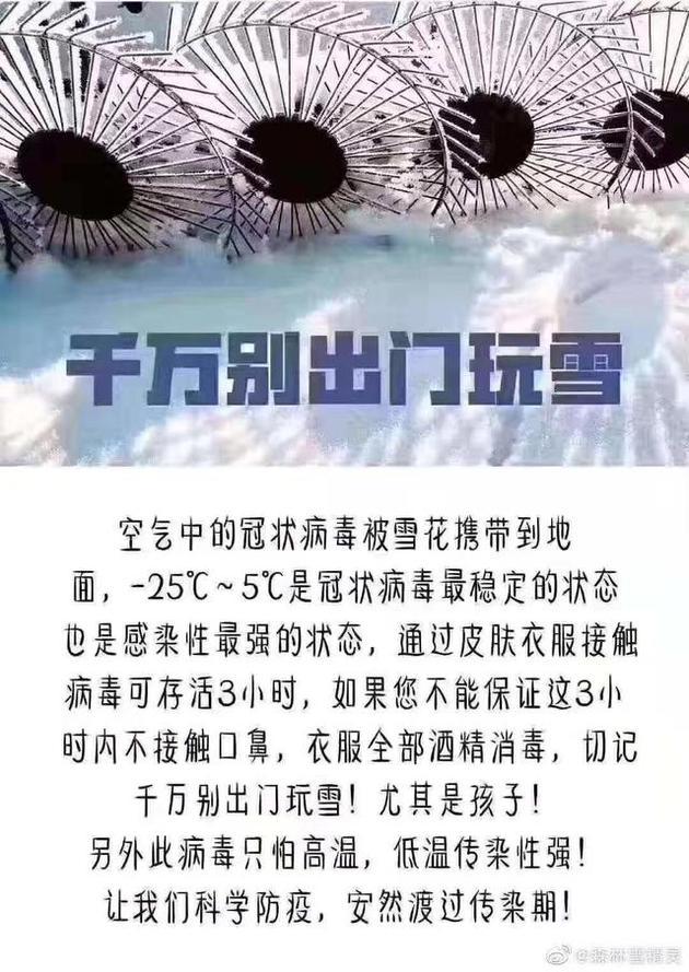 """不看新闻不见人韩媒:朴槿惠在狱中""""与世隔绝"""""""
