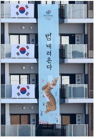 【博狗扑克】韩国代表团又出反日奇招?挂猛虎图 日本网友抗议