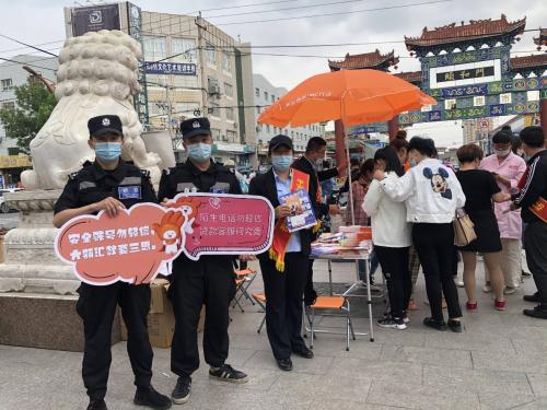 """平安普惠石河子分公司:提升金融免疫力, """"维C大使""""在行动"""