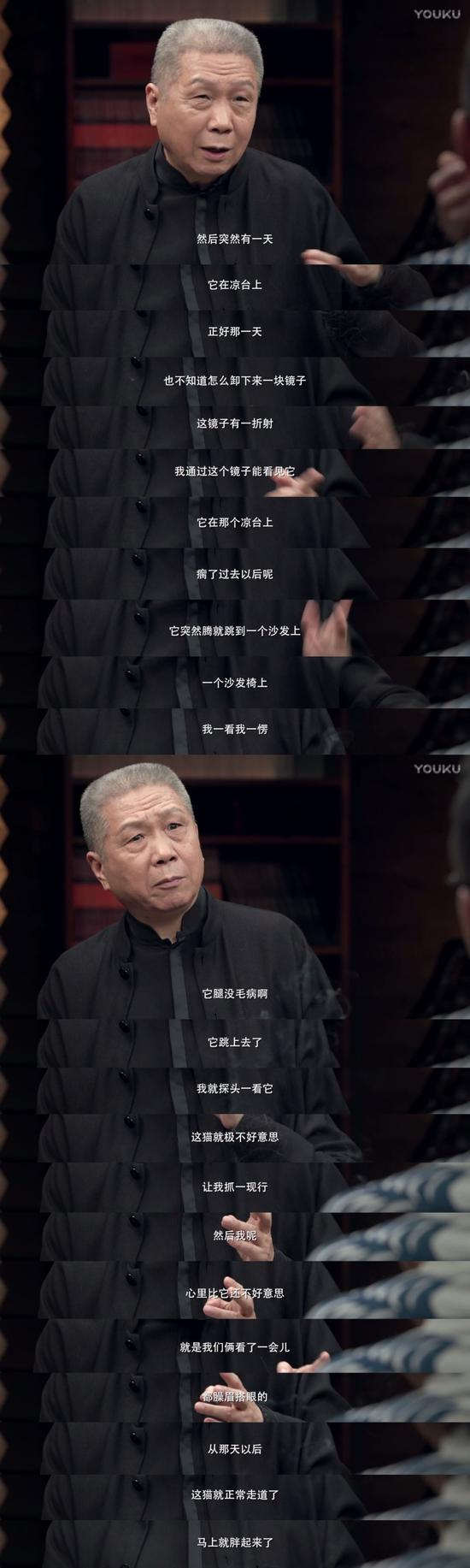 囧哥午间版170922:看完陈意涵的快乐到娇嗔 感觉林志玲输了
