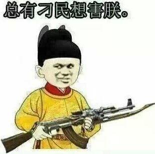囧哥說事160306