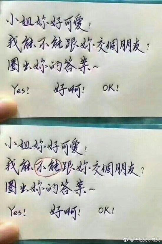 �甯缥缂浒�170925:川航从上机吃到下机 发玉米土豆还加辣酱