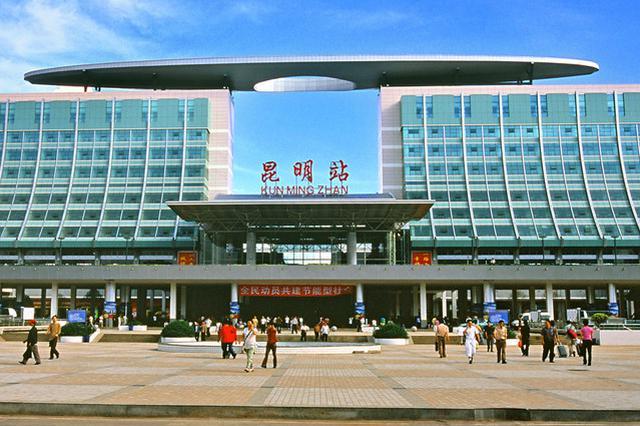 云南昆明火车站尸体_昆明火车站将建出租车临时候客区_新浪云南_新浪网