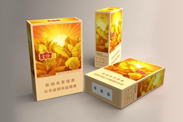 云南推動煙草高質量發展 培育打造兩個千億元級品牌