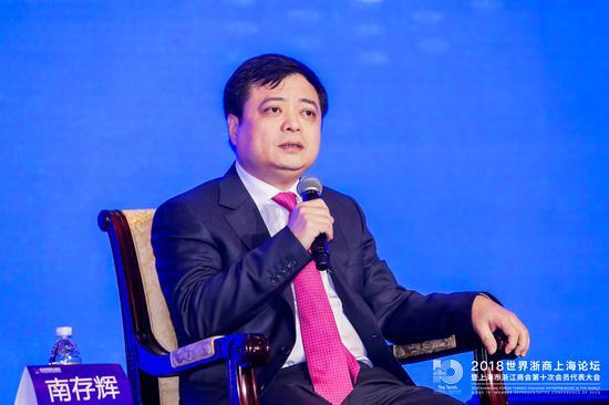 正泰集团股份有限公司董事长南存辉