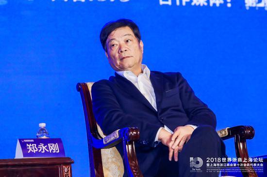 杉杉控股有限公司董事局主席郑永刚