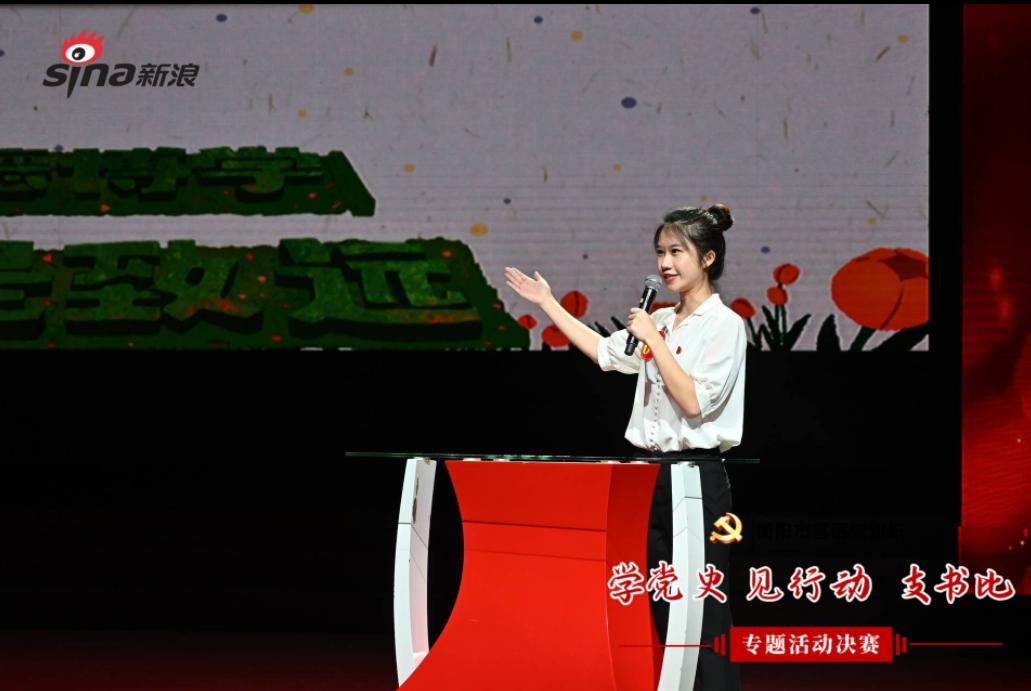 南华大学资源环境与安全工程学院第三学生党支部书记 王逸韵