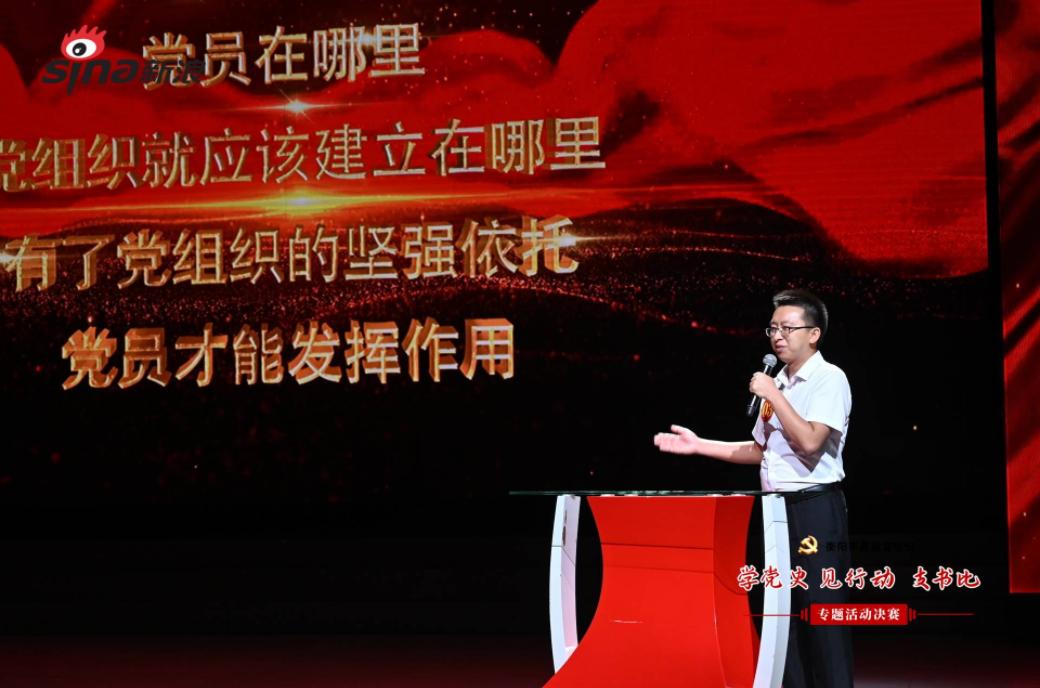 衡阳市审计局机关第三党支部书记 王科红