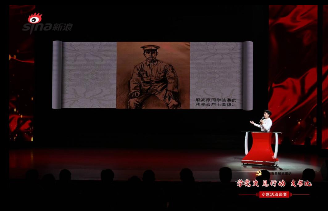 衡阳师范学院美术学院环境艺术设计专业党支部书记 张杰