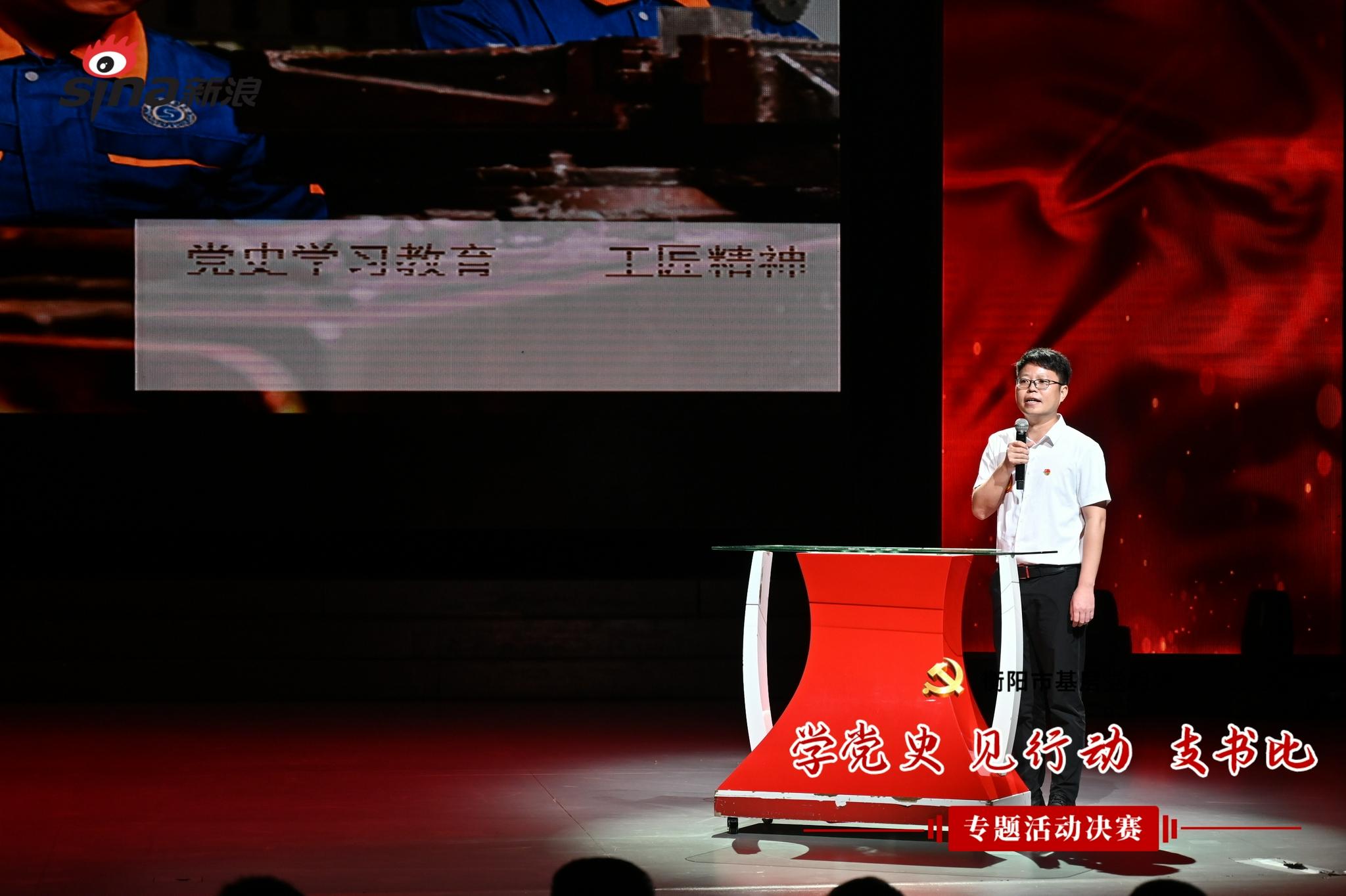 衡阳技师学院模具设计与制造系教工党支部书记 于定文