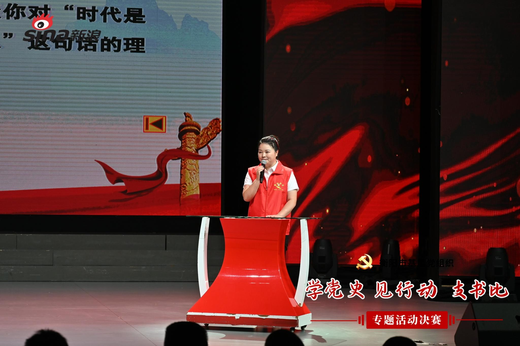 蒸湘区红湘街道冶金社区党总支书记 张婷