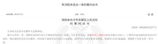 农行副行长湛东升:五方面支持小微企业复工复产