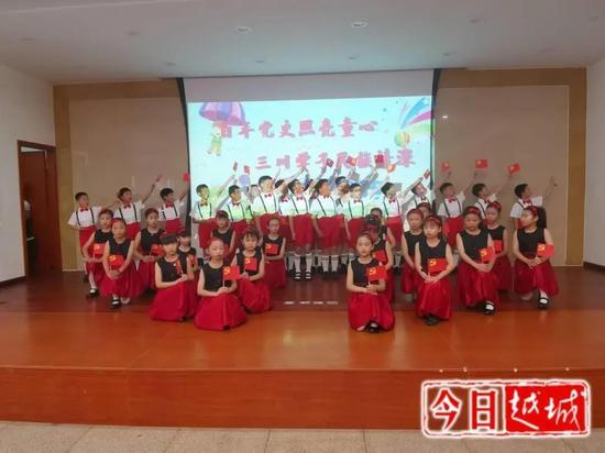越城区各小学及幼儿园举行了各具特色的活动
