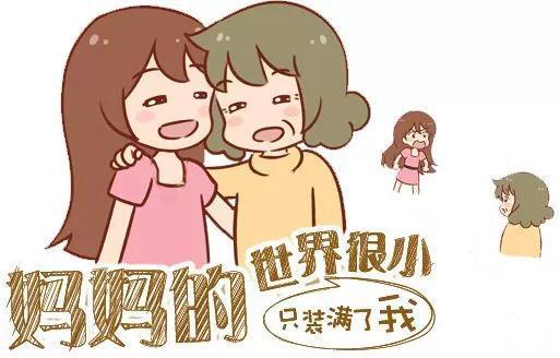 痴呆妈妈让我操_温岭一痴呆症母亲:忘了全世界也记得儿子所爱吃的
