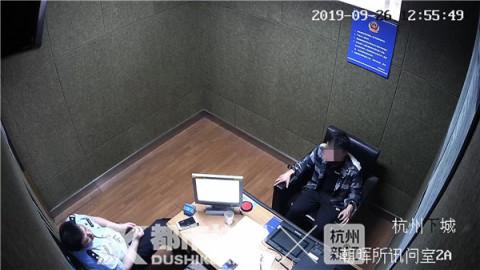 [都市快报]杭州月入上万的程序员偷衣服 说工作压力大求刺激