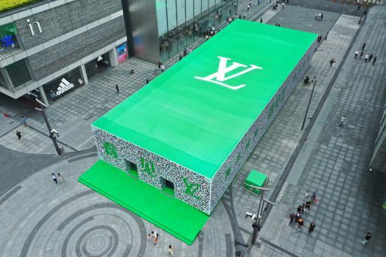 路易威登《看见LV》(SEE LV)迎来其全球巡回的第二站——杭州今天正式开展