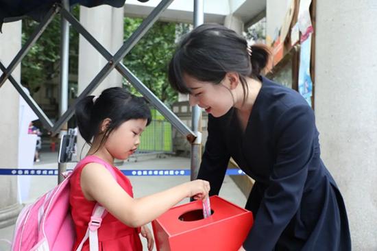 中国美术学院附属小学:童年快乐班班歌声