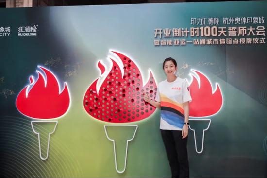 看印力汇德隆 杭州奥体印象城如何成为2022杭州亚运会门面担当