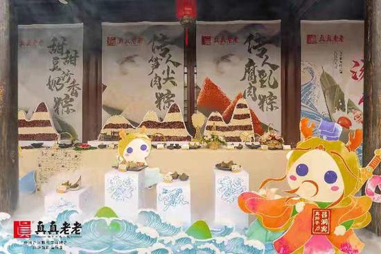 百粽迎仲夏,清芬蕴端阳,真真老老百粽宴再次引领端午新浪潮