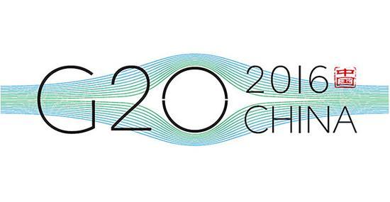 超级文明垹g,_迎接g20人人讲文明 浙江征集公益宣传标语(图)
