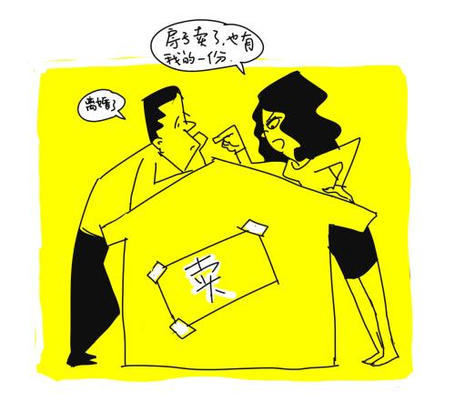 通訊員 徐 霞 漫畫