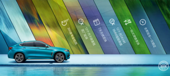 BMW 2021官方认证二手车方林车展开启中