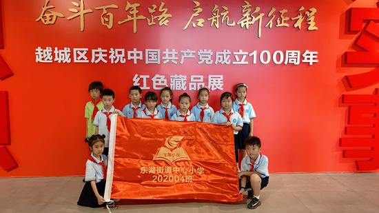 新浪小记者优秀作品——观《中国共产党成立100周年红色藏品展》有感